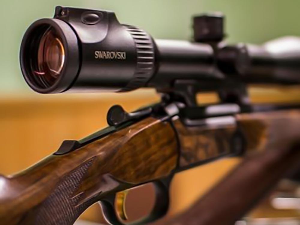 ocular lens bell riflescope