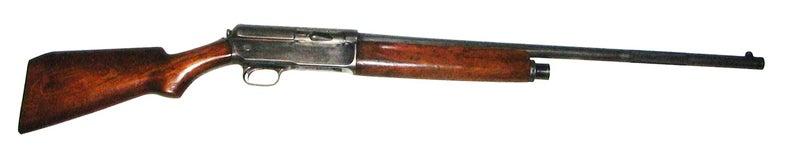 winchester 1911, shotgun, widowmaker