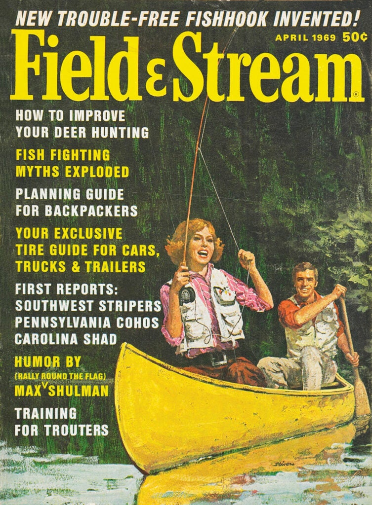 vintage, cover, woman, women, man, boat, fishing, F&S