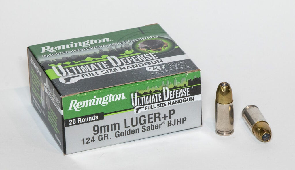 A box of Remington rifle ammo.