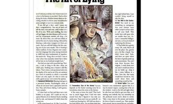 F&S Classics: The Art of Lying