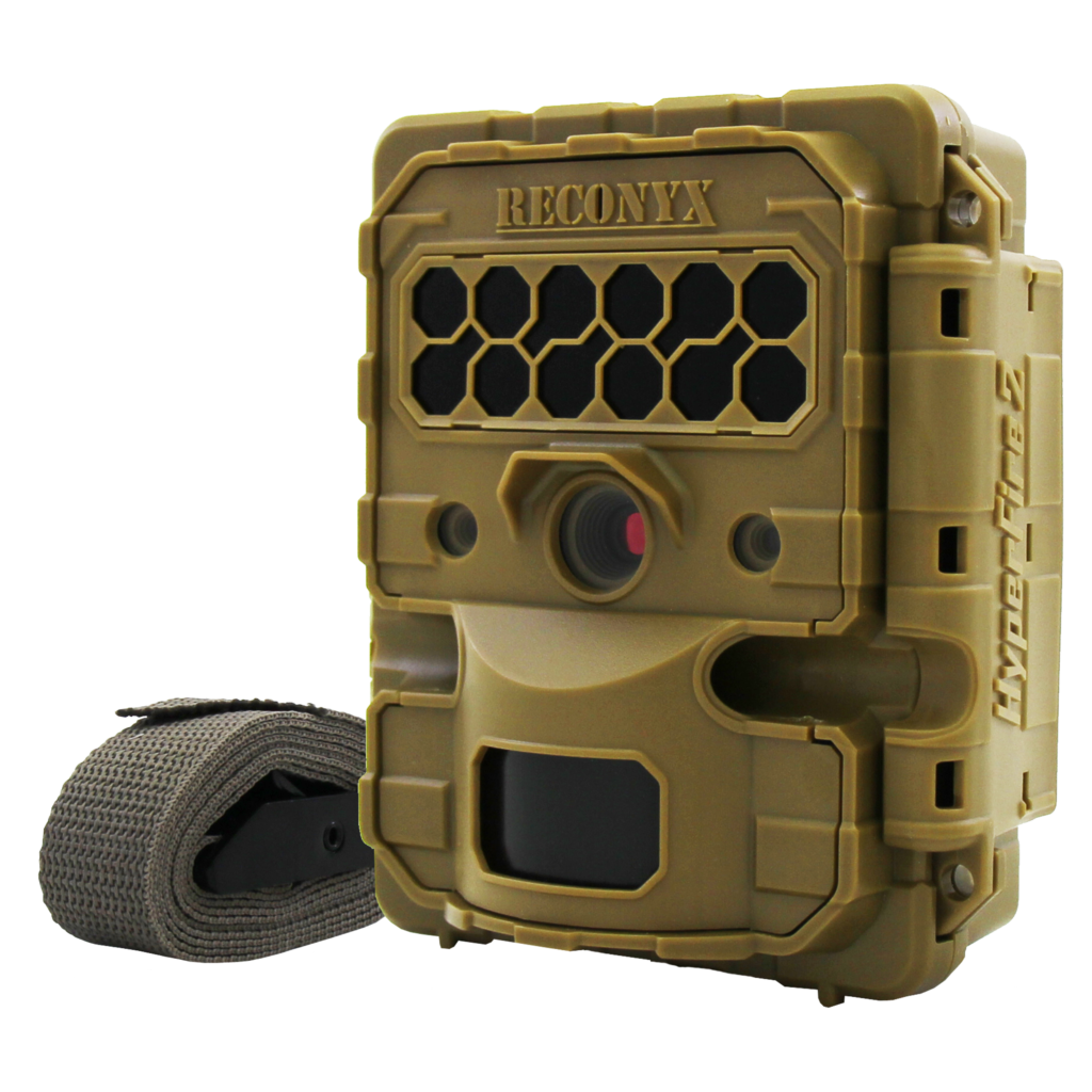 The Reconyx Hyperfire 2 Covert IR is the best trail camera for image quality